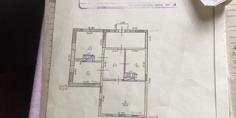 IMG-20210602-WA0034
